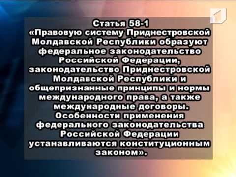 О внесении изменений в постановление правительства приднестровской молдавской республики от 17 апреля 2014 года 117