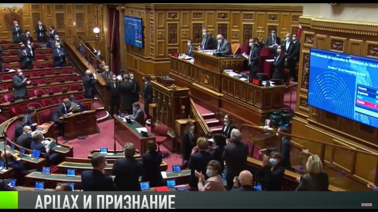 Резолюция французских сенаторов: по следам «оппозиции» (окончание)