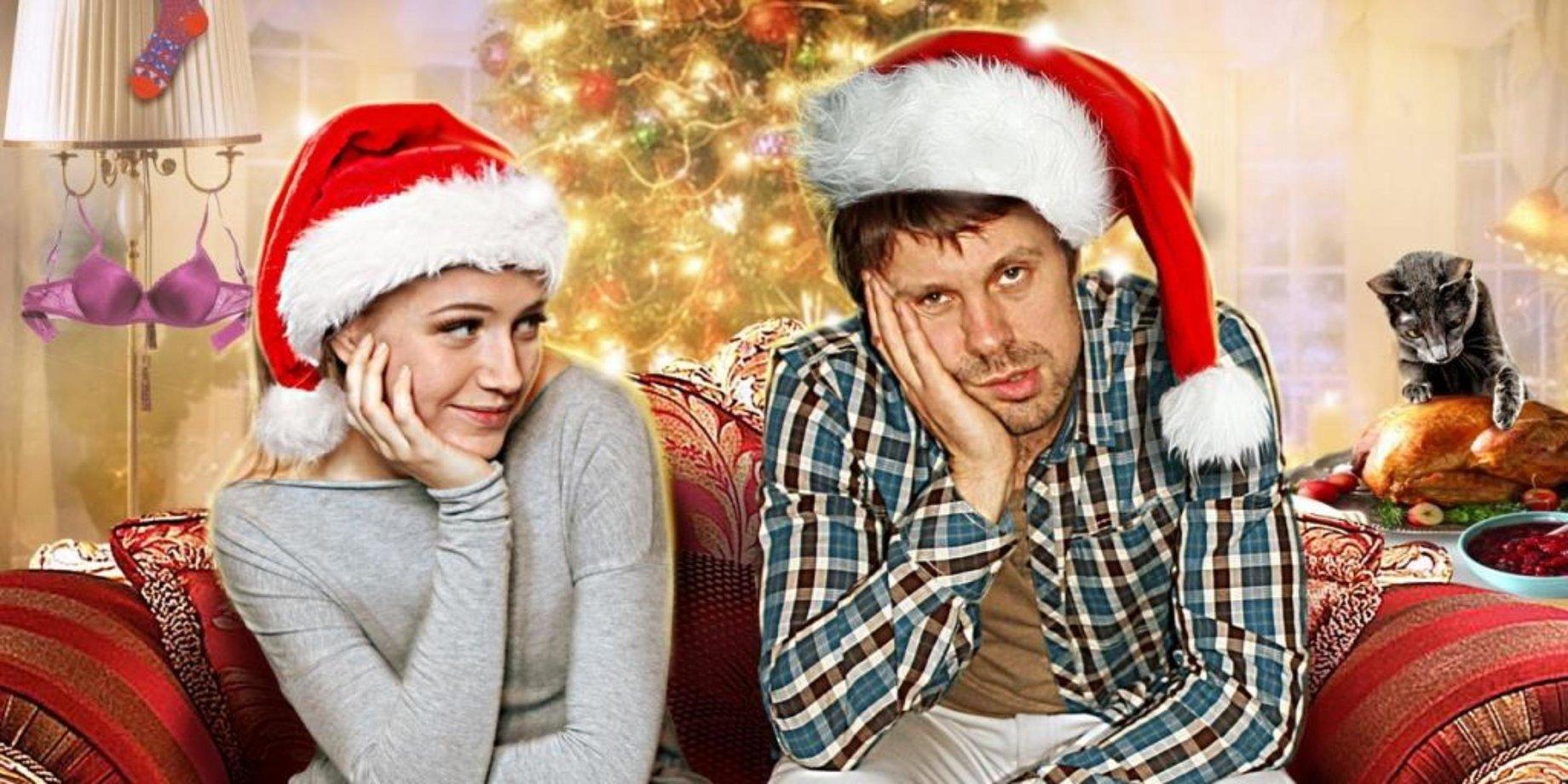 Русские сериалы про новый год 2017