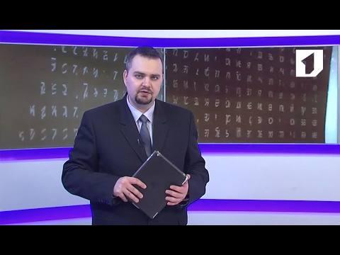 "Программа ""Дайте жалобную книгу"" - 20/02/17"