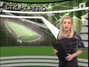 Программа «Спорт-ревю» (от 5.12.2012)