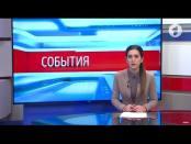 """Программа """"События"""" - 23/03/17"""