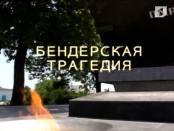 19 июня. Лариса Гончаренко