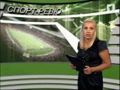 Программа «Спорт-ревю» (от 12.09.2012)