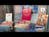 «Книга - отражение эпохи» - выставка в историко-краеведческом музее Тирасполя