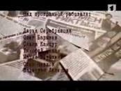 """Программа """"Вне закона"""" 6/02/14"""