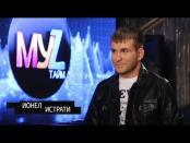 """Программа """"МуZтайм"""". Ионел Истрати - 11/02/17"""