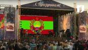 Концерт артистов Приднестровья и зарубежных исполнителей, посвящённый 26-летию ПМР - 02/09/16