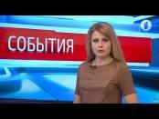 """Программа """"События"""" - 22/03/17"""