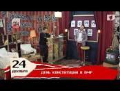 """Программа """"Отрывной календарь"""" 22/12/13"""