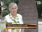 19 июня. Ирина Лаврентьева