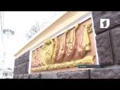 Послание рабочих Тирасполя потомкам откроют в день 100-летия Октябрьской революции