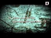 """Программа """"Вне закона"""" 27/03/14"""