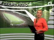 Программа «Спорт-ревю» (от 10.10.2012)