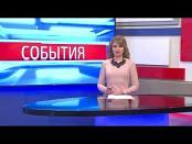 """Программа """"События"""" - 08/03/17"""
