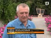 19 июня. Игорь Муравьев