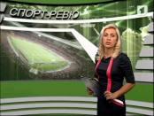 Программа «Спорт-ревю» (от 26.09.2012)