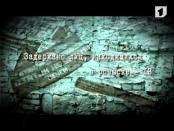 """Программа """"Вне закона"""" 13/03/14"""