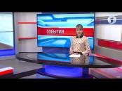 """Программа """"События"""" - 27/03/17"""