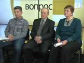 """Программа """"Ключевой вопрос"""" 2/02/13"""