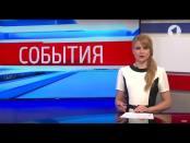 """Программа """"События"""" - 9/03/17"""
