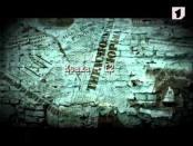 """Программа """"Вне закона"""" 20/03/14"""