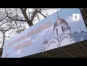 Утренний эфир / Как прошли крещенские купания в столице