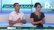 """Программа """"Экономика в деталях"""". Валютный вопрос в Приднестровье - 22/08/16"""