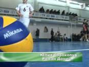 """Программа """"Спорт-ревю"""" 13/02/13"""