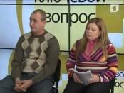 """Программа """"Ключевой вопрос"""" 16/02/13"""