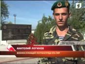 «ВОВРЕМЯ». Информационная программа (от 14.09.2012)