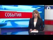 """Программа """"События"""" - 21/03/17"""
