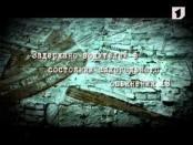 """Программа """"Вне закона"""" 30/01/14"""