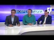 """Программа """"Вовремя. Итоги"""". Молдавский металлургический завод - 24/10/16"""