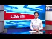 """Программа """"События"""" - 24/03/17"""