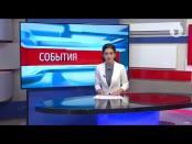 """Программа """"События"""" - 14/03/17"""