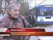 «ВОВРЕМЯ». Информационная программа (от 16.11.2012)