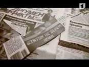 """Программа """"Вне закона"""" 16/01/14"""